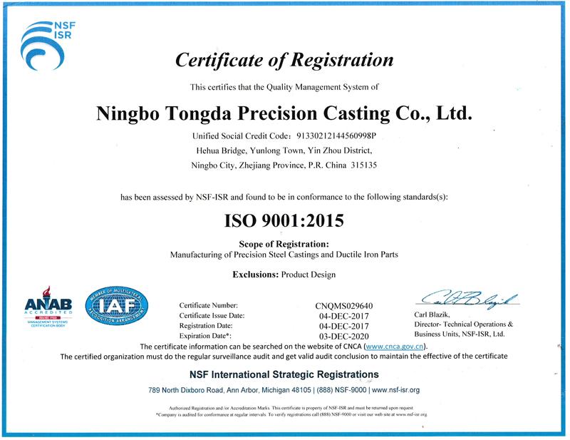 ISO90012015-EN